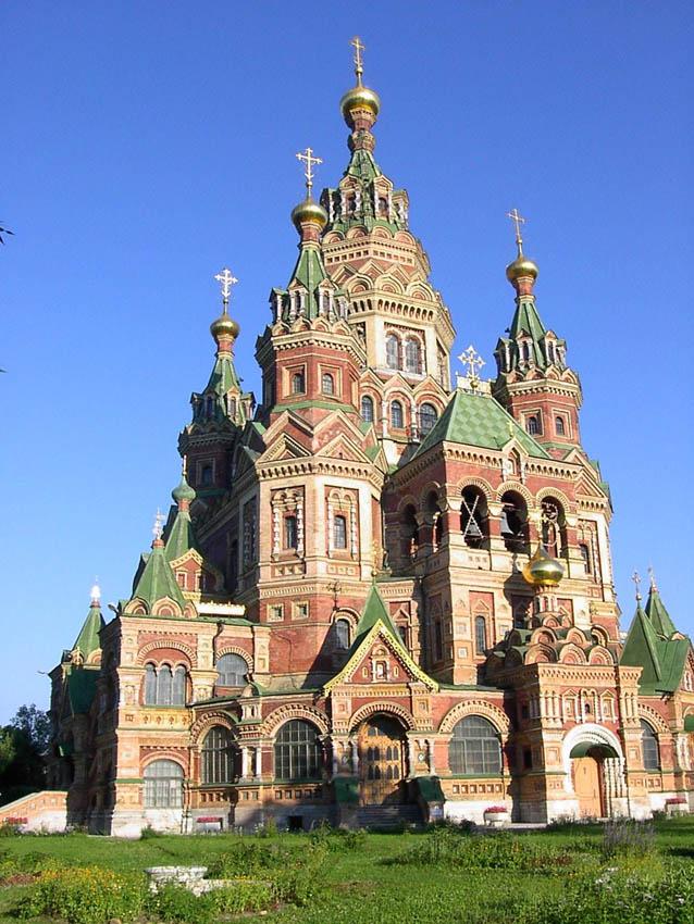 Изображения собора святого петра и святого георгия