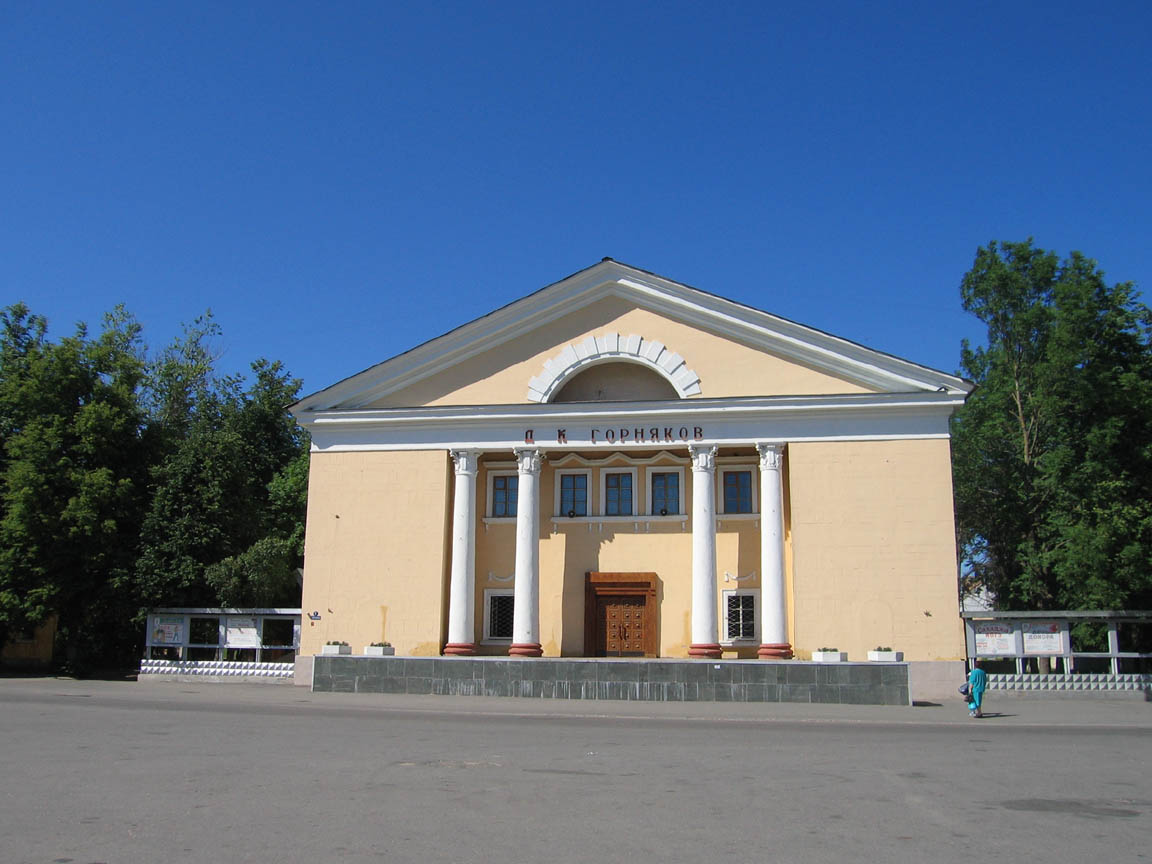 Ленинградская область г сланцы