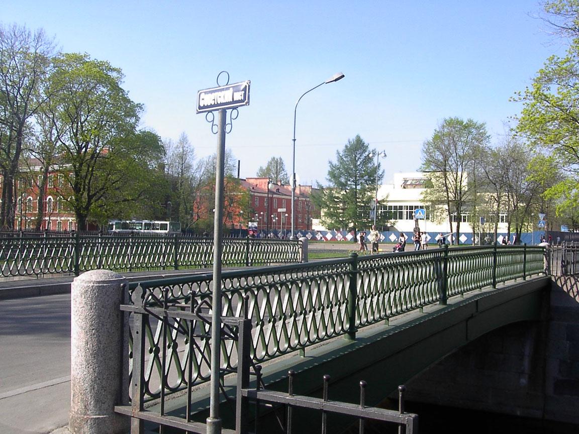 Реки и мосты санкт петербурга мосты
