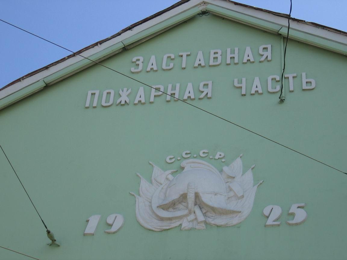 Русские лезби ото 28 фотография